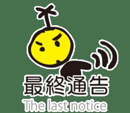 It is not spam sticker #3171448