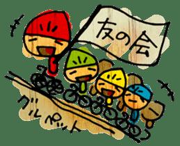 Sticker for CYCLIST part 2 sticker #3176215