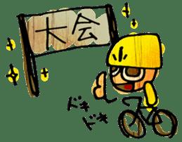 Sticker for CYCLIST part 2 sticker #3176218
