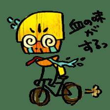 Sticker for CYCLIST part 2 sticker #3176228