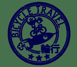 Sticker for CYCLIST part 2 sticker #3176244