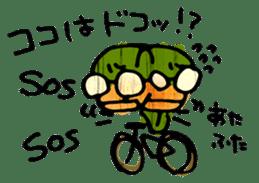 Sticker for CYCLIST part 2 sticker #3176249