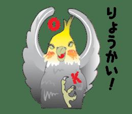 Ochame-inko sticker #3181572