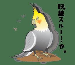 Ochame-inko sticker #3181578