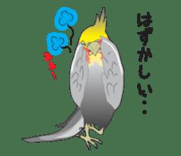 Ochame-inko sticker #3181582