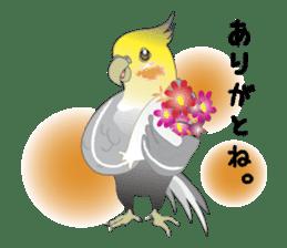 Ochame-inko sticker #3181587