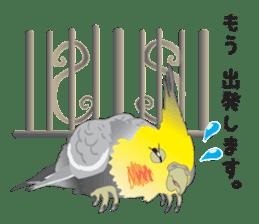Ochame-inko sticker #3181594
