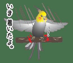 Ochame-inko sticker #3181595