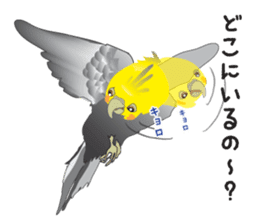 Ochame-inko sticker #3181596
