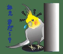Ochame-inko sticker #3181597