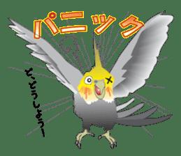 Ochame-inko sticker #3181605