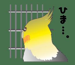 Ochame-inko sticker #3181607