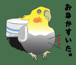 Ochame-inko sticker #3181608