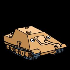 I am a tank