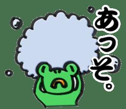 Kaeru Onsen (Frog Hotsprings) sticker #3194132
