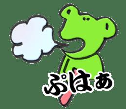 Kaeru Onsen (Frog Hotsprings) sticker #3194135