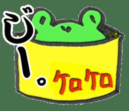 Kaeru Onsen (Frog Hotsprings) sticker #3194137