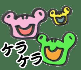 Kaeru Onsen (Frog Hotsprings) sticker #3194138