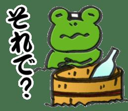 Kaeru Onsen (Frog Hotsprings) sticker #3194141