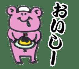 Kaeru Onsen (Frog Hotsprings) sticker #3194142