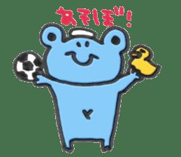 Kaeru Onsen (Frog Hotsprings) sticker #3194143
