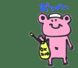 Kaeru Onsen (Frog Hotsprings) sticker #3194145