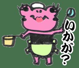 Kaeru Onsen (Frog Hotsprings) sticker #3194148