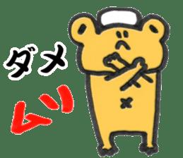 Kaeru Onsen (Frog Hotsprings) sticker #3194152