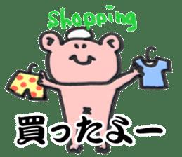 Kaeru Onsen (Frog Hotsprings) sticker #3194153
