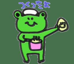 Kaeru Onsen (Frog Hotsprings) sticker #3194154