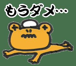 Kaeru Onsen (Frog Hotsprings) sticker #3194155