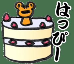 Kaeru Onsen (Frog Hotsprings) sticker #3194159