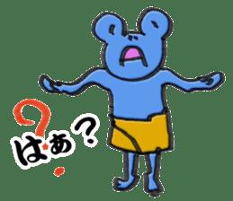 Kaeru Onsen (Frog Hotsprings) sticker #3194160