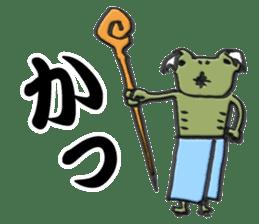 Kaeru Onsen (Frog Hotsprings) sticker #3194161