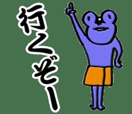 Kaeru Onsen (Frog Hotsprings) sticker #3194163