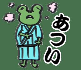 Kaeru Onsen (Frog Hotsprings) sticker #3194164