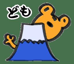Kaeru Onsen (Frog Hotsprings) sticker #3194165