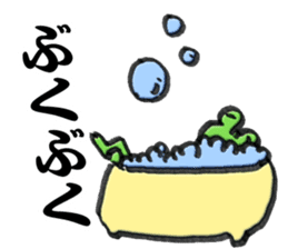 Kaeru Onsen (Frog Hotsprings) sticker #3194168