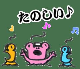 Kaeru Onsen (Frog Hotsprings) sticker #3194169