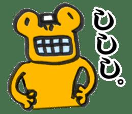 Kaeru Onsen (Frog Hotsprings) sticker #3194170