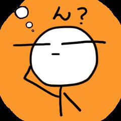 stick person honwaka