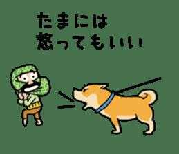Anz the Japanese shiba dog sticker #3202173