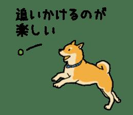 Anz the Japanese shiba dog sticker #3202178