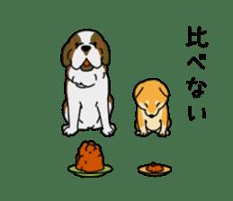 Anz the Japanese shiba dog sticker #3202181