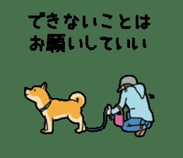 Anz the Japanese shiba dog sticker #3202185
