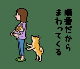 Anz the Japanese shiba dog sticker #3202194