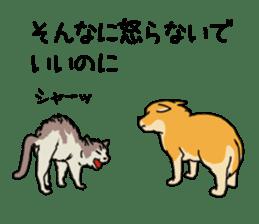 Anz the Japanese shiba dog sticker #3202196