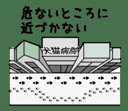 Anz the Japanese shiba dog sticker #3202197