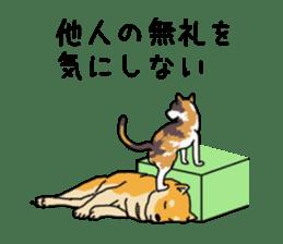 Anz the Japanese shiba dog sticker #3202203