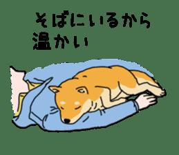 Anz the Japanese shiba dog sticker #3202207